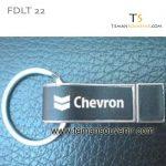 FDLT 22, barang promosi, barang grosir, souvenir promosi, merchandise promosi
