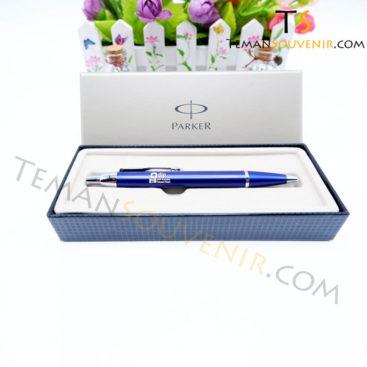 Pen Parker - Djp, barang promosi, barang grosir, souvenir promosi, merchandise promosi