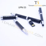 USB Pen-UPN 03