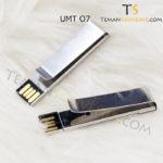 UMT 07-USB Metal, barang promosi, barang grosir, souvenir promosi, merchandise promosi